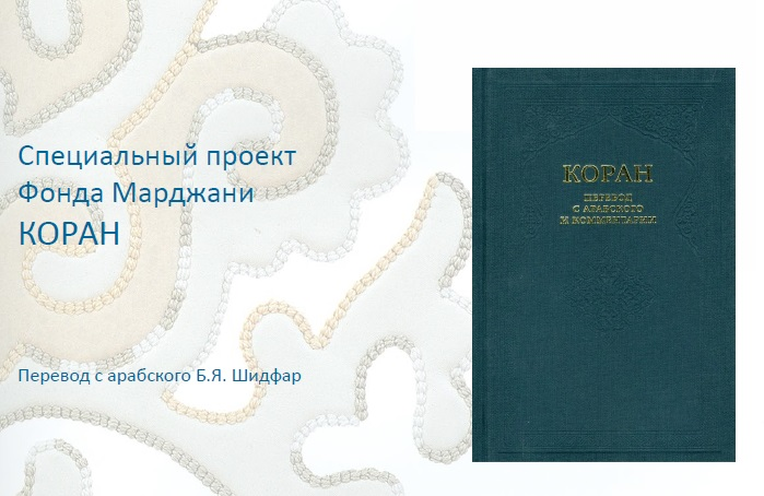 Вести_с_Коранфеста_5.jpg