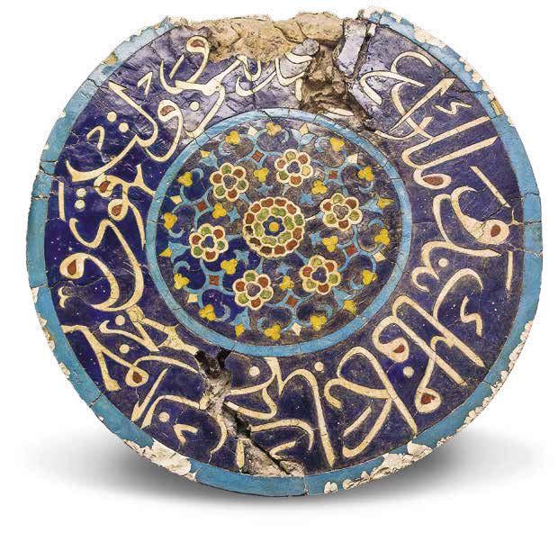 Тондо с персидской надписью Золотая Орда 14 век Астраханский историко-архитектурный музей-заповедник.jpg