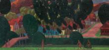 Город Нерехта 2011, хм 55х100. Фонд Марджани