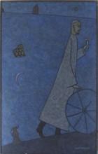 Ринат Харисов Идущий ночью. Посвящение Акмулле 2008 Холст, акрил 130х81 Коллекция Фонда Марджани